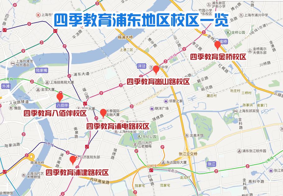 新校区地图